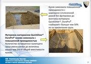 Мы заинтересованы в сотрудничестве и ищем партнёров в Казахстане.