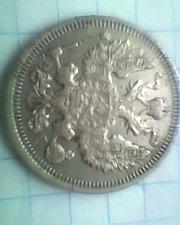 Монета 1916года