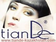 Косметическая Компания TianDe в Костанай