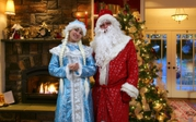 Дед Мороз на дом по Вашему приглашению