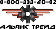 Поставка зч для грузовых иномарок Европа, Америка,  полуприцепы