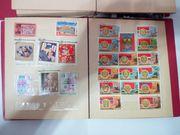 Продам коллекцию почтовых марок СССР .
